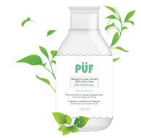 PÜF ECO Pure Nail Remover 150 ml